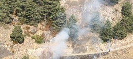 L'incendi ha tingut lloc a Ordino.
