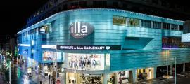 El 17 de juliol del 2009 va obrir les portes el centre comercial Illa Carlemany.