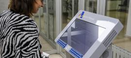 Una de les màquines instal·lades a l'oficina de l'Agència Tributària de la duana espanyola per fer el retorn de l'IVA.
